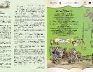brochure-segni-barocchi-2