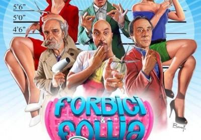 forbici-follia-jpg