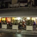 Ceiba Pub 6