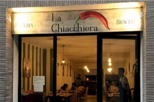 Pizzeria Braceria La Chiacchiera
